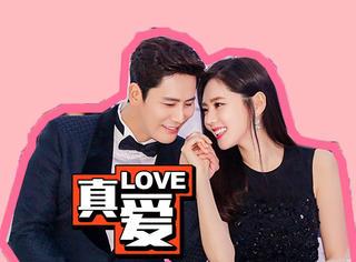 老公勤劳、幽默又浪漫,难怪韩国人说秋瓷炫嫁对了!
