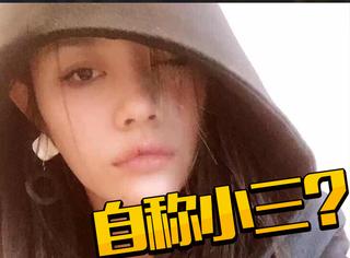 汪峰前妻葛荟婕晒性感照自曝新恋情,还自称:我是小三?!