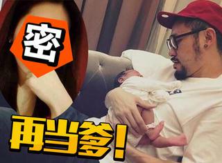 MC热狗二度未婚当爸,这次孩子妈是她..