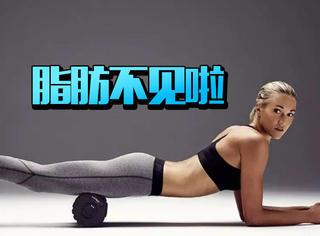 30天让你的大腿脂肪瘦瘦瘦!