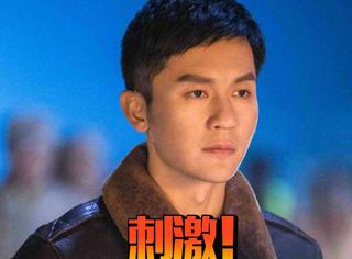 空中激战,地面炸弹,李晨指导的电影《空天猎》有点惊心动魄!