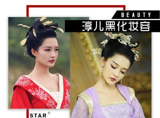 《楚乔传》淳儿黑化演技炸裂,李沁的妆容也是炸裂的美啊