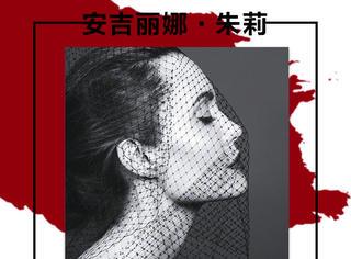 画最挑的眉,涂最红的唇,是最美的安吉丽娜朱莉!
