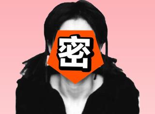 网友曝光王菲黑白旧照,当年的她好俏皮啊!