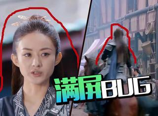 镜头重复剪辑、楚乔1秒换衣服,《楚乔传》真是除了演员全是槽点