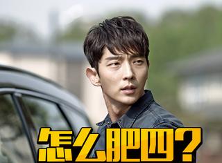 韩版《犯罪心理》首播测评:再血腥的画面都掩不住无趣、混乱的内容