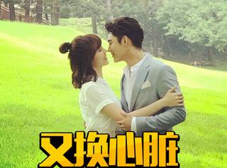在兰陵王陈奕主演的这部换心脏偶像剧里,网友看出了至少三部老剧!