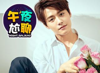 林更新、马天宇、郑爽……你最想做哪位明星的助理?