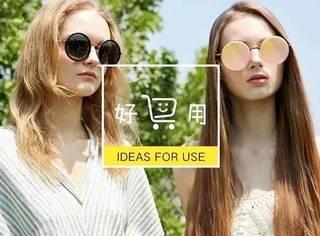 100多块买一副爱豆同款墨镜?还不知道这几个小众平价品牌真的亏大了!