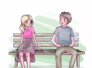 原来...看脚的方向,就知道男生喜欢哪个女生?