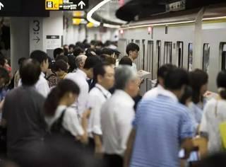 """上下班挤地铁太累?日本设""""远程办公日""""来减负"""
