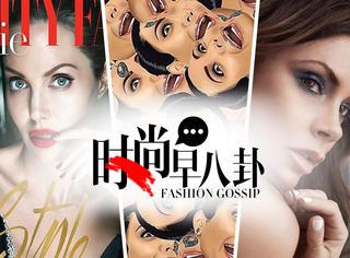 匡威换上新 logo!安吉丽娜朱莉登上《Vanity Fair》杂志9月刊!!