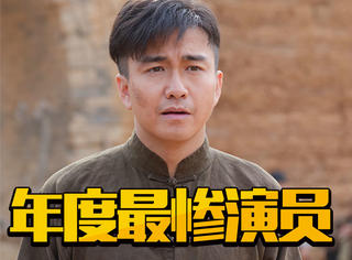 2017年最火雷佳音,最惨翟天临,5部作品没有一个好下场!