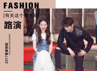 刘亦菲献吻神秘路演嘉宾,跟杨洋一起笑成一百多斤的孩子!