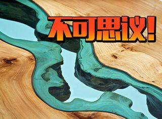 化腐朽为神奇!美国设计师竟然从烂木头上造出了一条密西西比河!