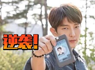 逆袭!韩版《犯罪心理》首播全差评,第二集口碑惊天大逆转!