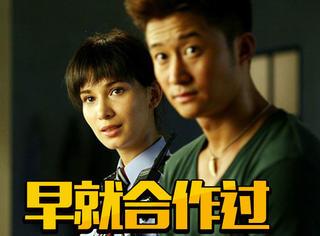 """《战狼2》打败余男的新女主,原来是吴京9年前的""""老相好"""""""