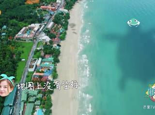 赵薇和黄晓明《中餐厅》开播,却火了泰国这座绝美的海岛,至今留有30年前普吉岛的样子