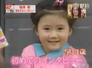 福原爱?村上春树?谁才是中国人民的日本老朋友!