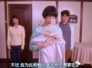 这个日本女孩的变态收纳,惹毛了娘亲,炸裂了外婆,搞哭了老公...