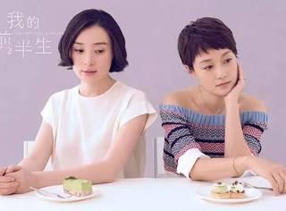 """这个""""凌玲"""",竟是著名画家吴颐人之女,娱乐圈里的一股清流"""
