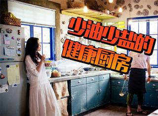 舒淇女神家的时尚厨房,都已经在工体开10年了!