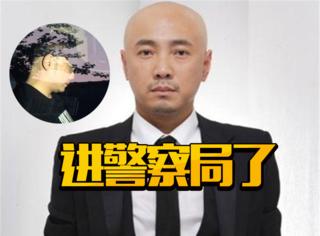 徐峥回应和偷拍女记者已经和解,但对方却表示永远不会原谅他