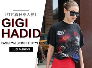 今年夏日红色有多火,连Gigi Hadid都穿它混搭潮T帅气出街了~
