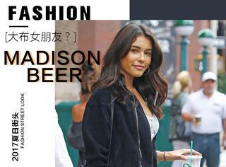 大布绯闻女友Madison Beer皮裙秀美腿,开心出街心情好的很!