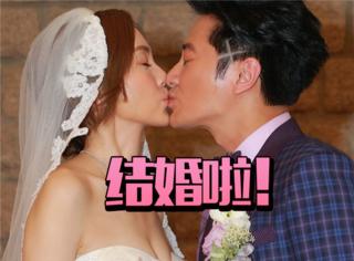 孙耀威陈美诗今天举行婚礼啦,深情拥吻甜蜜爆棚!