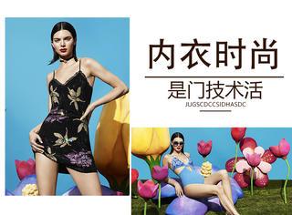 肯豆最新大片,内衣时尚也是一门技术活!