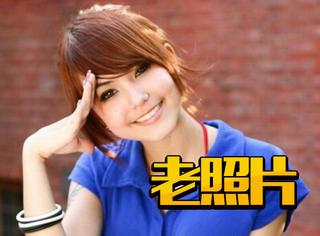 """昆凌:原来她曾是""""黑涩会美眉""""的成员"""