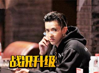 Jony j复活、小青龙流局,《中国有嘻哈》迎来史上最残酷赛制