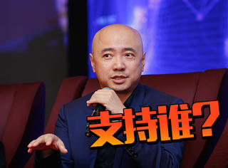风行工作室发声明谴责徐峥:丧失了公众人物应有的表率