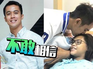 新加坡歌手搞婚外情被抓现行、还殴打老婆,陈俊生后继有人了…