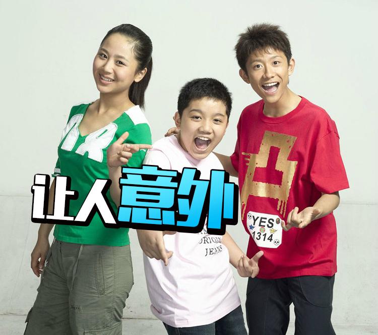 10年前看《家有儿女》就觉得刘星家有钱,没想到他竟是隐藏富二代…