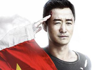 大爆!《战狼2》一天连破3个亿,吴京拿命拍的电影值了!