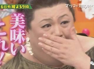 日本五大奇葩协会!反正我想加入最后一个……