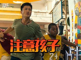 《战狼2》虽然很酷,但爆头、断肢的暴力场面,真的不适合小孩看
