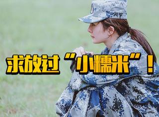 """杨幂怒斥变卖艺人信息者:希望能""""保护我最后的隐私""""!"""