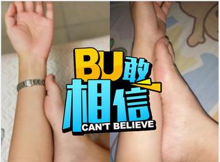 柯南说人的脚和手肘一样长,现在网友玩疯了