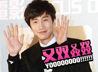 笑cry!RM七周年特辑变成了李光洙一如既往倒霉特辑!