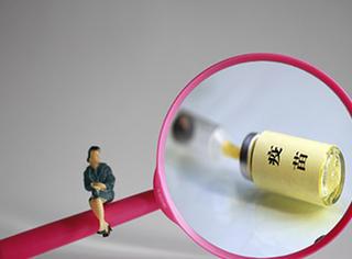 宫颈癌疫苗今天上市了,这是9~25岁的姑娘都需要关注的大事