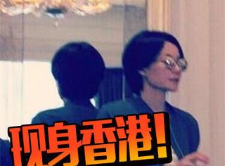 王菲带着李嫣现身香港,这个暑假天后专职陪娃...