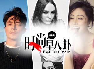 霍建华八月新刊成熟魅力!!!Lily-Rose Depp 和卡抽共同演绎chanel秋冬大片!!