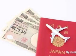 想去日本玩就别犹豫啦!明年去可能要多出一笔钱……