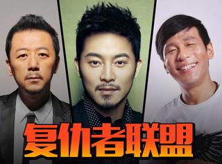沙溢竟敢再来《极限挑战》?是要跟宋小宝、郭涛组成复仇者联盟吗?