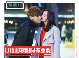 《谈判官》最新剧照曝光,原来杨幂最喜欢的是这三款唇色!