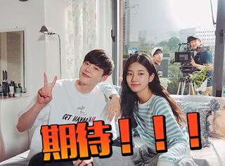 韩剧《当你沉睡时》杀青,李钟硕和秀智这对儿cp你期待不?