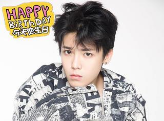 侯明昊:暖萌可爱小猴哥,20岁少年未来可期